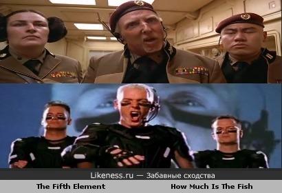 "Генерал Мунро какбы спрашивает: ""Почём рыба?"" (2)"