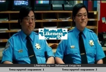 Забавное сходство типа крутых охранников