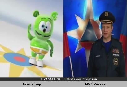 Эмблемы МЧС России и танц-пола Гамми Бера имеют весьма забавное схоство
