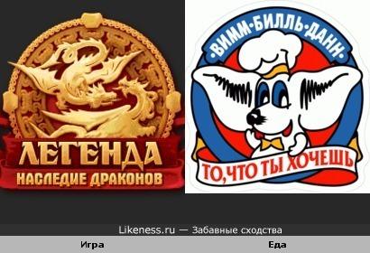 Лого игры имеет сходство с лидером молокопродуктов и детского питания