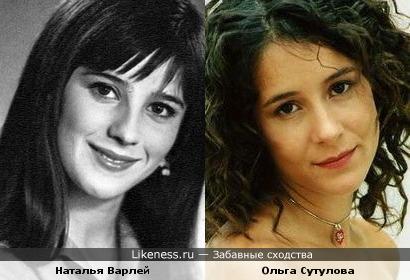 Молодая Наталья Варлей похожа на Ольгу Сутулову