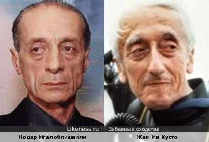 Нодар Мгалоблишвили похож на Жака-Ива Кусто