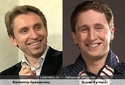 "Валентин Суходолец (""Хор Турецкого"") похож на Оскара Кучеру"