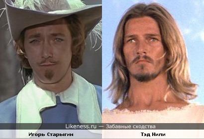 Игорь Старыгин похож на Тэда Нили