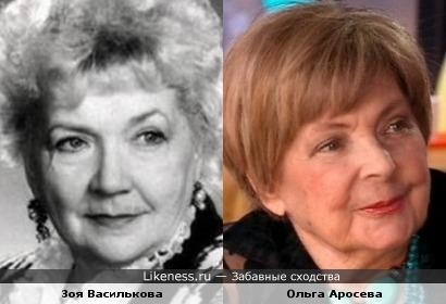 Зоя Василькова похожа на Ольгу Аросеву