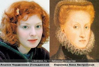 """По-моему, удачно выбрали Амалию на роль королевы в новогоднем мюзикле """"Три мушкетера"""""""