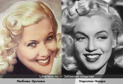 Две легендарные актрисы