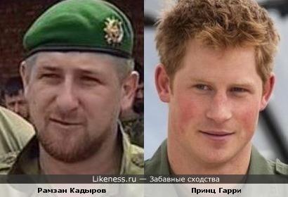 Рамзан Кадыров и Принц Гарри