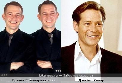 Третий из братьев Пономаренко?