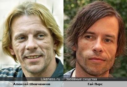 Алексей Шевченков похож на Гая Пирса