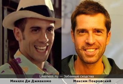 Микеле Ди Джиакомо в образе Челентано больше похож на Максима Покровского