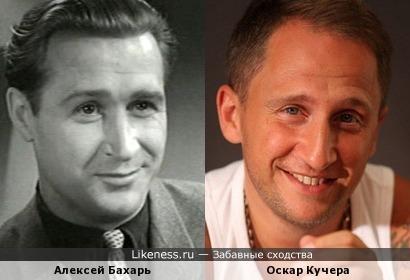 Алексей Бахарь и Оскар Кучера