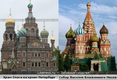 Храм Спаса на крови СПБ и Собор Василия Блаженного (Покровский собор) похожи