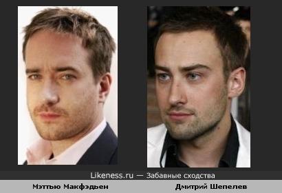 Кто из них достояние республики? Дмитрий Шепелев и Мэттью Макфэдьен