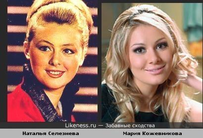 Секс-символы разных эпох Наталья Селезнева и Маша Кожевникова