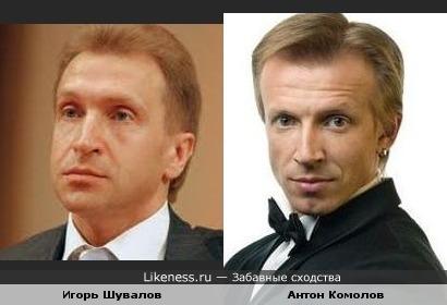Первый вице-премьер РФ Игорь Шувалов и телеведущий Антон Комолов :)