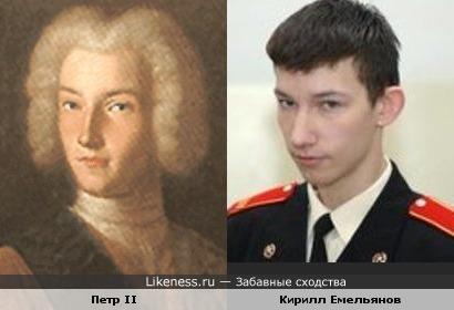 Император Петр II и молодой актер Кирилл Емельянов