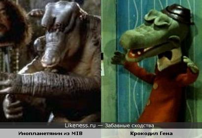 """Инопланетянин из фильма """"Люди в черном"""" (MIB) и Крокодил Гена"""