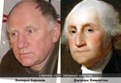 Российский актер Валерий Баринов и американский президент Джордж Вашингтон
