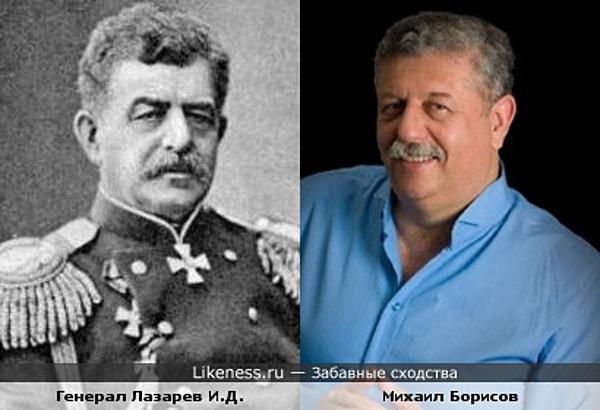 Генерал Иван Давыдовыч Лазарев, герой Кавказской войны XIX в и актер Михаил Борисов, ведущий Русского лото