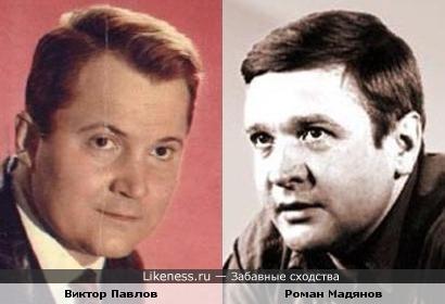 Российские актеры в молодости: Виктор Павлов и Роман Мадянов