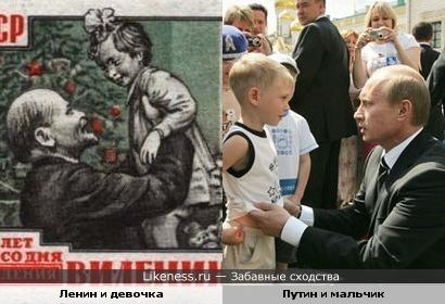 Дедушка Ленин, с днем рождения! ) Праздничный лайкнесс