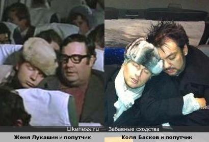 Женя Лукашин летит в Ленинград, а Коля Басков, похоже - в Петербург