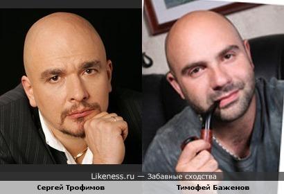 Ведущий Тимофей Баженов всегда напоминал любимого мною певца Сергея Трофимова
