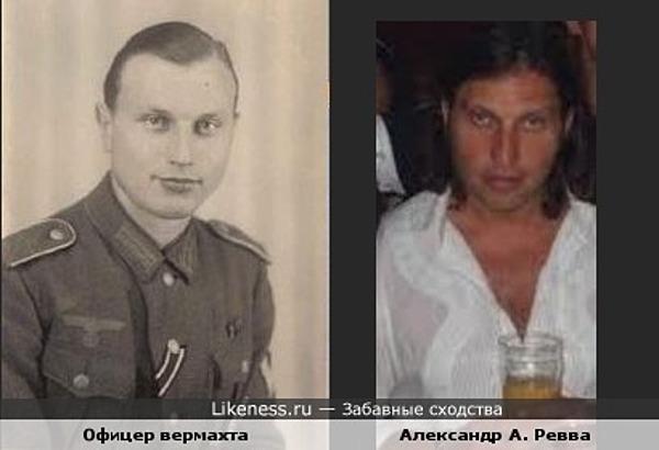 Резидент Камеди Клаб Александр А. Ревва похож на немецкого офицера со старого фото