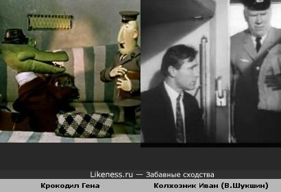 "Кадр из м/ф ""Крокодил Гена"" напомнил кадр из фильма ""Печки-лавочки"""