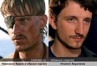 Пираты карибского моря и российский