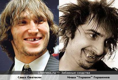 """Звезда хоккея Овечкин и фронт-мэн группы """"КиШ"""" Горшенев: улыбнитесь :), не в зубах счастье!"""