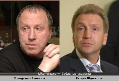Актер Владимир Стеклов и вице-премьер Игорь Шувалов похожи