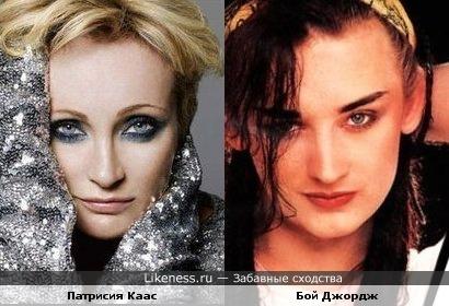 Патрисия Каас и Бой Джордж на этих фото похожи