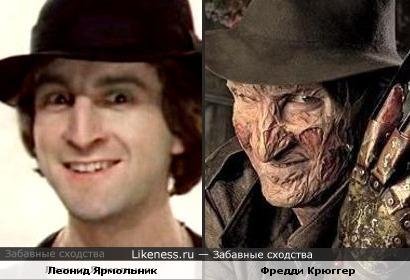 Леонид Ярмольник напомнил Фредди Крюггера