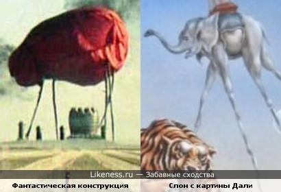 """Фантастическая конструкция из фильма """"Кин-дза-дза"""" напомнила фигуру слона с картины Сальвадора Дали"""