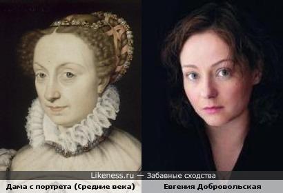 Дама со средневекового портрета и актриса Евгения Добровольская