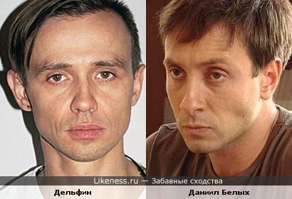 Певец Дельфин и актер Даниил Белых как родные братья