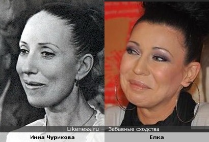 Молодая Инна Чурикова и певица Елка