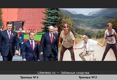 """Главы государств напомнили кадр из """"Кавказской пленницы"""""""
