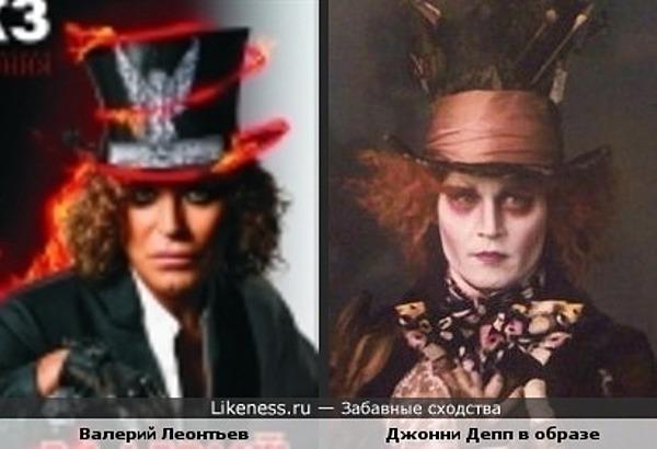 Еще один кандидат в союз безумных шляпников