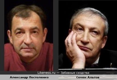 """Два грустных юмориста: Александр Постоленко (экс-""""Маски"""") и Семен Альтов"""