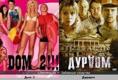 Два разных постера - а смысл-то один!