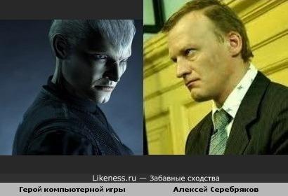 Герой компьютерной игры и Алексей Серебряков