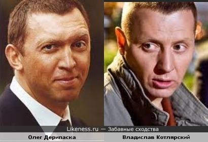 """Олигарх Дерипаска и актер Котлярский (т/с """"Глухарь"""")"""