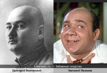 Командарм Григорий Котовский и молодой Евгений Леонов