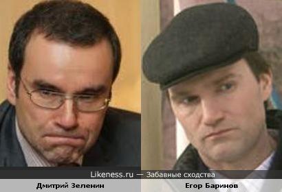 Актер Егор Баринов мог бы сыграть губернатора Тверской области Дмитрия Зеленина