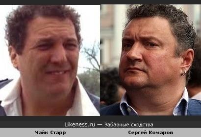 """Майк Старр (""""Тупой и еще тупее"""") и Сергей Комаров (КВН и кино) мне всегда казались похожими"""