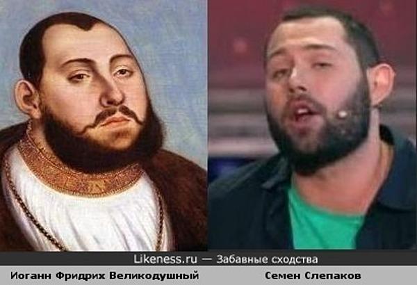 Семен Слепаков похож на персонажа средневекового портрета (XVI в)