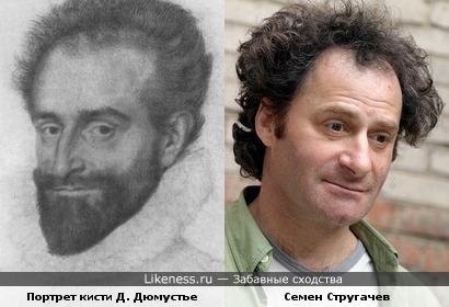 Персонаж старинного портрета и Семен Стругачев